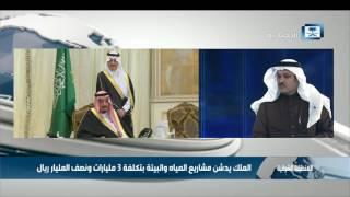 د.أحمد بدر: مشاريع وزارة الصحة مهمة جدا تخدم مواطنين الشرقية