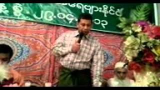a rohingya history seminar by htay lwin oo in saudi arabia