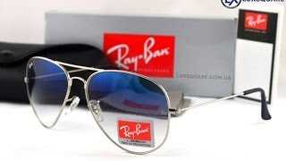 Ray Ban Aviator RB3026 blue gradient in silver Copy [1080HD] thumbnail