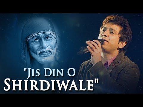 Indian Idol Amey Date Sai Baba Songs |