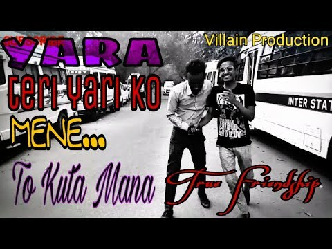 yaara-teri-yarri-ko-||hindi-love-story-in-short||full-video-song||-heart-touching-story-||-part-2