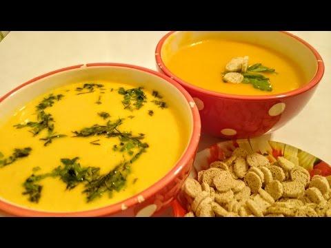 Суп пюре из тыквы рецепт Секрета ДВУХ РЕЦЕПТОВ Как приготовить тыквенный суп пюре быстро и вкусно