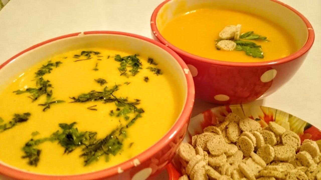 самый простой рецепт супа пюре из тыквы