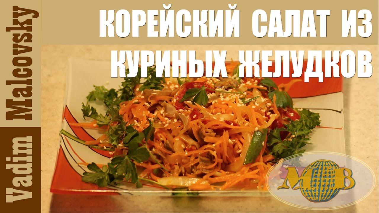 Пелемени в томатном соусе рецепт с фото