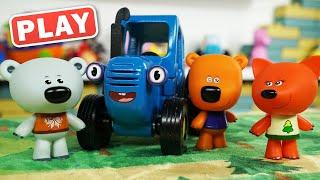 КукуРlay - Синий Трактор и Мимимишки в лесу - Поиграйка с Катей