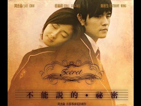"Secret M/V ""Enchanted Heart"" (English sub) Jay Chou & Kwai Lun-Mei"