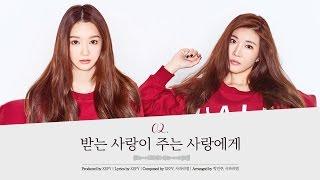 Davichi 다비치 - 50 x HALF (Full Album)