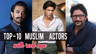 Top 10 Muslim Actors in Bollywood 2018 | Gyan Junction