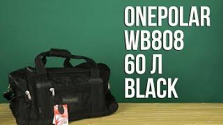Розпакування Onepolar WB808 60 л Black