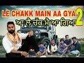 LE CHAKK MAIN AA GYA (Full Song) Parmish Verma | Latest Punjabi Songs 2017 harjinder Murajwalia