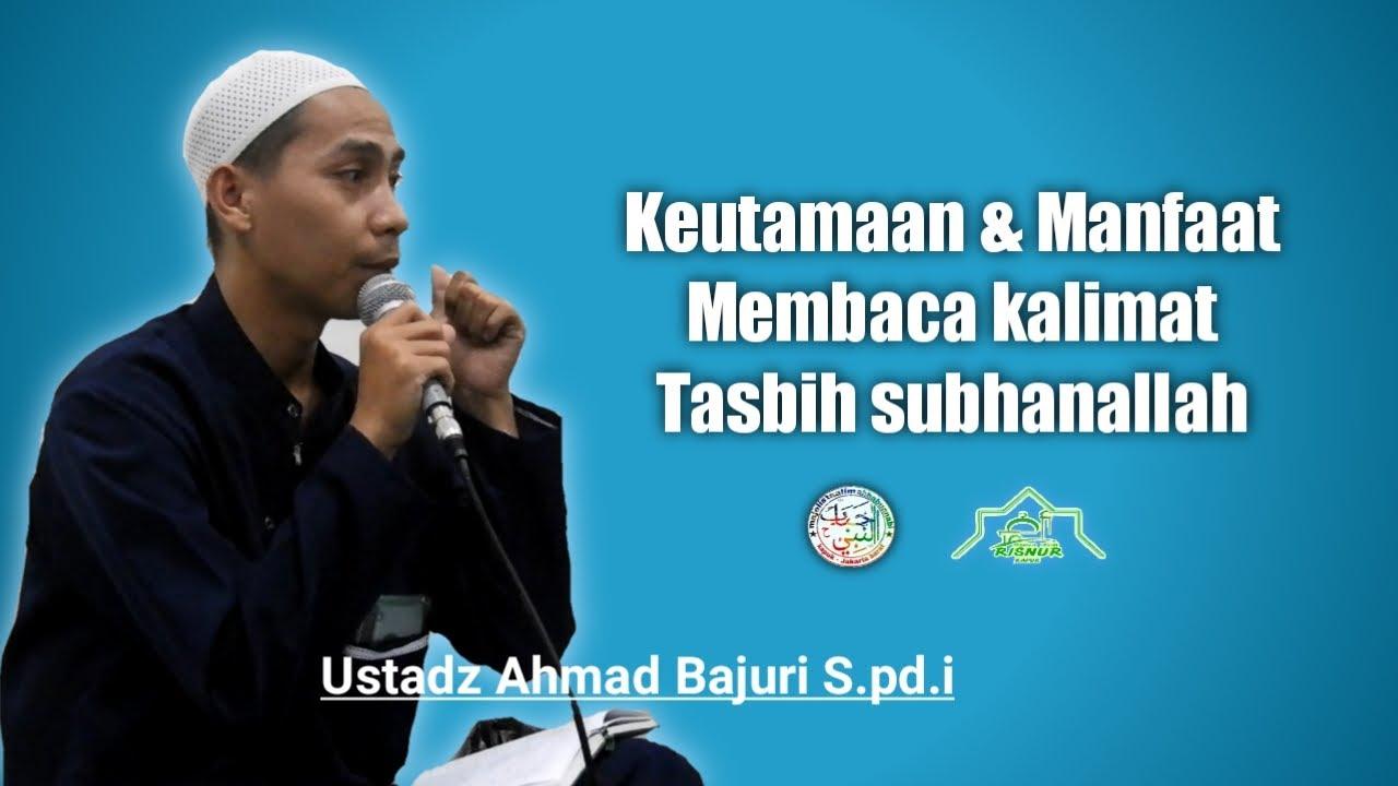 Keutamaan dan Manfaat Membaca Tasbih | Ustadz Ahmad Bajuri S.pd.i