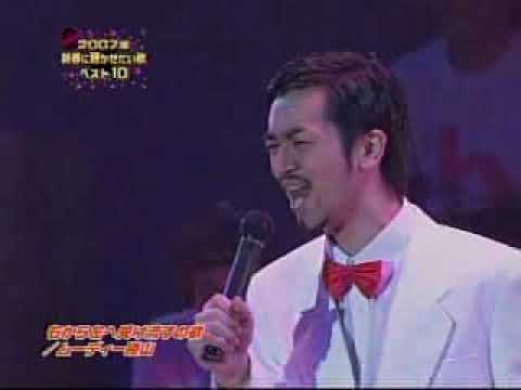 【TV】(お笑い)ムーディー勝山 「右から左へ受け流すの歌」 Long Version 05m01s