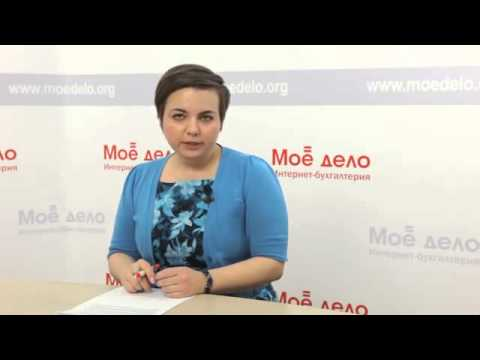 Регистрация индивидуального предпринимателя  на УСН