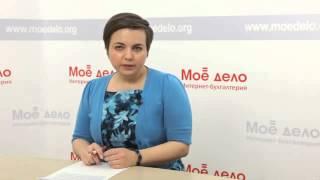 видео Регистрация ИП, сроки и порядок подачи документов.