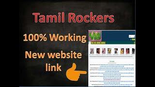 TamilRockers new website link 2020 | How to open TamilRockers | 100% working