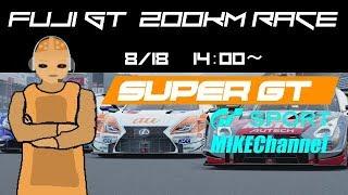 【GT SPORT】第1回 MKC GT選手権  【VTuber】