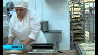 Самбери. Чемпионате по хлебопечению «Пекарь Сибири». 2013