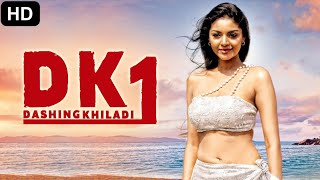 Dashing Khiladi 2 (Atharva Kannada) Hindi Official Trailer 2019 llPavan Tej, Sanam Shetty ll