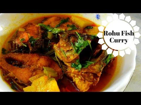 How To Make Bengali Rohu Fish Curry (Rohu Machher Jhol) | Bangladeshi Food Recipe