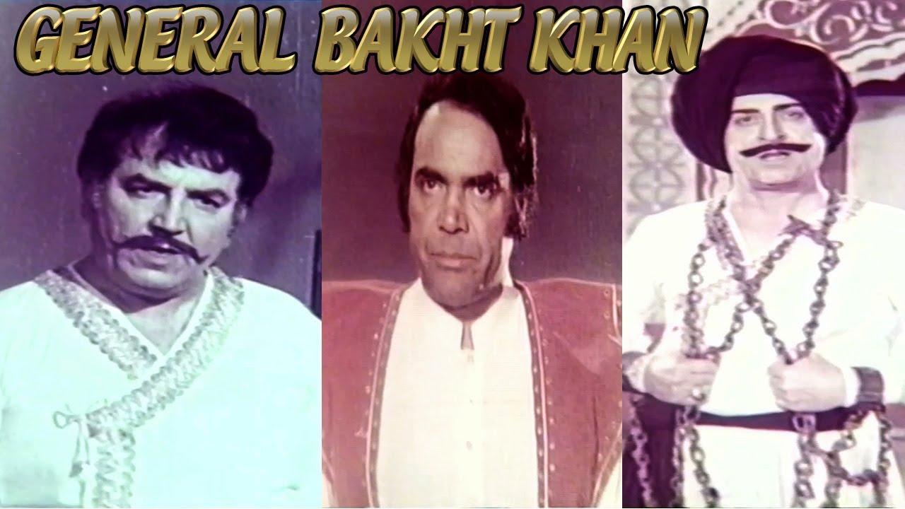 Download GENERAL BAKHT KHAN (1979) - SULTAN RAHI, SUDHIR, NEELO, YOUSAF KHAN - OFFICIAL PAKISTANI MOVIE
