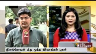 Live Report: Tamil Nadu Congress leaders meet Sonia Gandhi