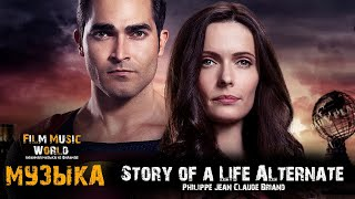 СУПЕРМЕН И ЛОИС сериал 🎬 музыка OST 1 Story of a Life Alternate Тайлер Хэклин Битси Таллок