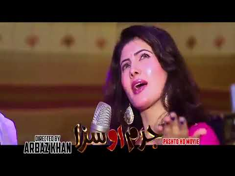 73 Nazia Iqbal Pashto New Songs 2017 Film Jurm Ao Saza Song    Raza Laleya Baran Waregi