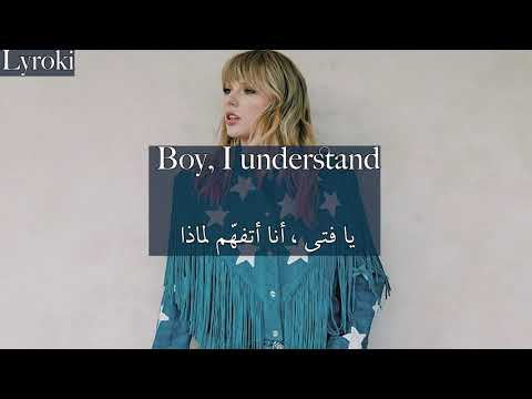 Download Taylor Swift I think he knows (مترجمة)