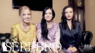 SEREBRO поздравляет поклонников с новым 2012 годом!