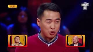 Рассмеши Комика Свингер пати по кыргызски 2017