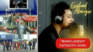 Patriotic song-BANGLADESH