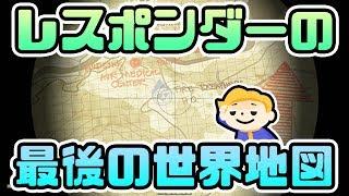 #142【Fallout76】裏技でレスポンダー最後の地図を解読する フォールアウト76【VTuber実況】