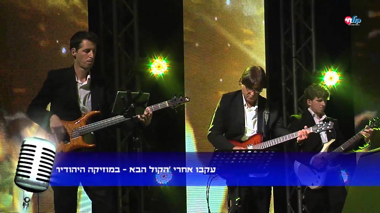 הקול הבא - מוטי רוטמן I מי שעשה ניסים I הופעה חיה Hakol Haba - Motty Rotman I Mi Sh'easa I Live Show