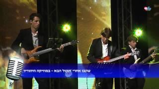 הקול הבא – מוטי רוטמן I מי שעשה ניסים I הופעה חיה Hakol Haba – Motty Rotman I Mi Sh'easa I Live Show