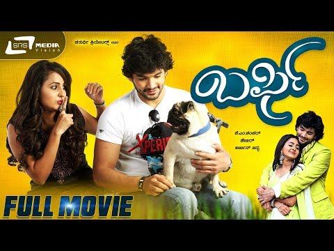 Barfi – ಬರ್ಫಿ  Kannada Full Movie  Diganth  Bhama  Romantic Love Story Film