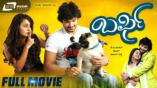 Barfi – ಬರ್ಫಿ | Kannada Full Movie | Diganth | Bhama | Romantic Love Story Film