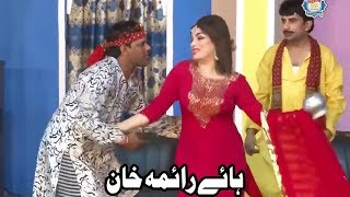 Best of Sakhawat Naz and Raima Khan | New Stage Drama 2019 | Full Comedy Clip 2019