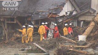 依然27人の安否不明 雨のなか懸命な捜索続く(17/07/09) thumbnail