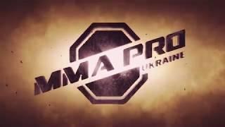 Битва в Фортеці-ІІІ. Міжнародний турнір зі змішаних єдиноборств ММА PRO UKRAINE 17