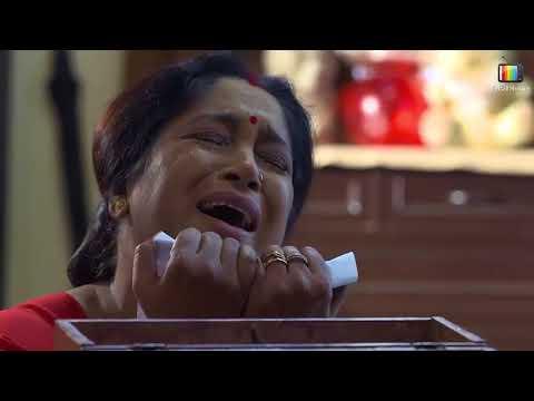 Asbe Amar Ghore Amar Chotto Sona   Full Video Song Bhojo Gobinda (joy)