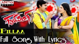Gabbar Singh Full Songs - Pillaa Full Song With Lyrics - Pawan Kalyan, Shruti Haasan