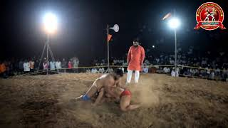 Highlights | Devrashtre Kusti Maidan Sangli