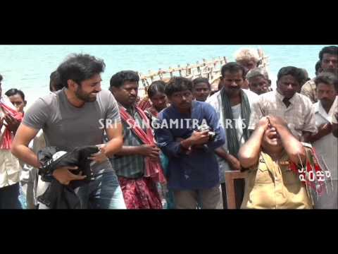 Making Of Panjaa