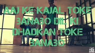 Ainkh kre Kajal moye new nagpuri  dance video