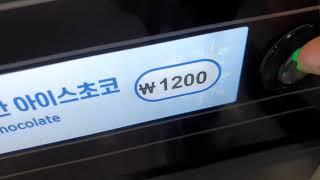 9호선 고속터미널역 커피자판기