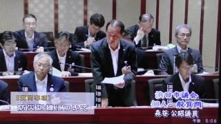 【戦え!!市民のために】森谷vs浜田市幹部・あきれたイイワケ傑作選