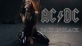 AC/DC - Back in Black (cover by Sershen&Zaritskaya feat. Kim and Shturmak)