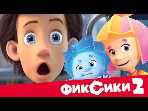 ФИКСИКИ ПРОТИВ КРАБОТОВ ★ в кино (2019) ★ трейлер /тизер #1