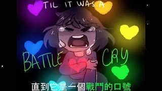 [Undertale] Regina Spektor - The Call | Sans The Gamer