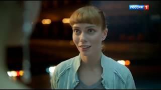 """""""Большой"""" 4 серия (расширенная версия фильма) 2018"""